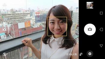XZPカメラ.jpg